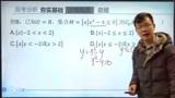 高考数学题型演练,学会集合题稳拿分!(下)