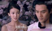 《青丘狐传说》长亭开篇 张雪迎搭档王凯化身清秀灵狐