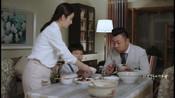 〔你迟到的许多年〕冯总去益勤家吃饭