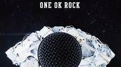 【ONE OK ROCK】2013年【人生×仆=】tour live 横滨【the same as…】