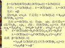 离散数学34-本科视频-西安交大-要密码到www.Daboshi.com