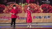 叶子诚&罗敏儿 哥妹俩相声表演 说一不二