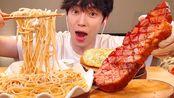 【sio】木桶★吃奶油面+巨型培根★卡巴拉、猪肚真声美食秀[SIO](2019年7月28日22时10分)