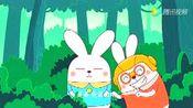 神奇萝卜 三只兔子
