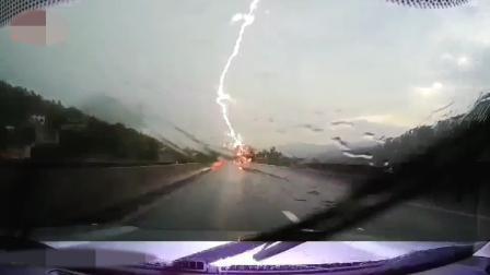 开车被闪电击中,这概率都能去买彩票了吧!