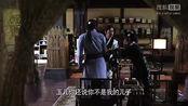 樊馨蔓三年磨一剑《新侠客行》重出江湖版预告