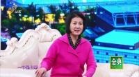 山东春节晚会 第二段 山东卫视春节联欢晚会拼接 20180213 高清版