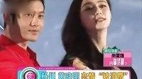 黄晓明杨颖分手