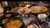 【Masako's Vlog1】|回重庆和姐妹们一起度过一顿仪式感的晚餐