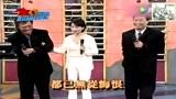 蔡幸娟演唱林慧萍歌曲《情难枕》,老歌真的好听,好甜啊