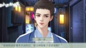 18p 橙光游戏【你如星般璀璨】简一宇线 2020.2.28