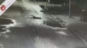现场:黑龙江一八年级女生深夜醉倒街头 先后遭两车碾压当场身亡-新京报动新闻社会-新京报动新闻