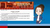 张艺兴被起诉工作室发声明回应:真相是这样-娱乐八卦一-听听娱乐八卦