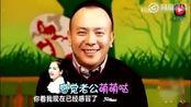 刘涛还清4个亿,刘涛老公竟是这样说妻子刘涛的?刘涛听哭