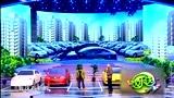 欢乐送 2013-09-18期 完整版:郭冬临小品《车位》 - 高清在线观看 - 腾讯视频