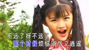 王雪晶《美少女战士》