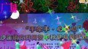 余冠媚广场舞【集体表演我永远爱你中国】