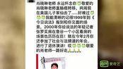 央视主持肖晓琳因癌症去世 曾创办《今日说法》