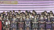 【岡田平板】191231 BS4K 紅白歌合戦 AKB48 cut