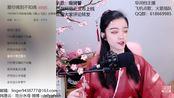 长沙乡村敢死队直播录像2019-11-29 8时37分--8时56分 怀旧点唱机之梦回江湖