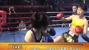 刚开局王聪一招后手重拳直接读秒对手,实力这么强,想不赢都难!