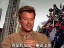 變形金剛3黑月降臨 喬許杜默訪問篇B Transformers Dark of the Moon