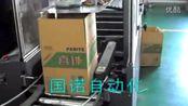 国诺食用油装箱贴标机国诺智造家具行业
