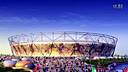 伦敦奥运www.zjkjs.com qq情侣头像建筑师大讲堂