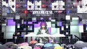 2017粉丝嘉年华 明日之子表演《明日之子》