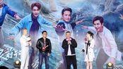 岳云鹏代表《极限挑战》亮相东方卫视招商会,和雷佳音比谁头大!