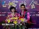 汕头今日视线 2012年01月22日 粤东商网 eastgd.com