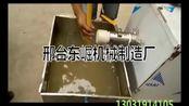 天津钢丝面机玉米面条机型号杂粮面条机6HBN4