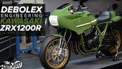 摩托車改裝商deBolex Engineering傾力製作 川崎大豬頭ZRX1200R復古改造