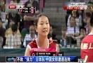 不敌强力日本队 中国女排遭遇连败