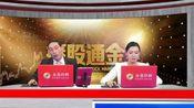 播股通金:金鱼财经 杨致远 如何辨别股票有没有看点(二)?