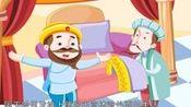 世界童话全集 一千零一夜 哈桑与国王