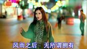 最远的你是我最近的爱 (孙艺琪MV纯伴奏)