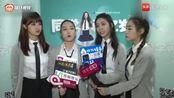 女团IVI首次出演青春剧《同学两亿岁》导演徐静蕾亲自教学鸭技