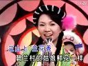 卓依婷-碧兰村的姑娘