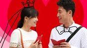 马思纯 & 刘立 - 爱情有点怪 电视剧《爱情最美丽》片尾曲