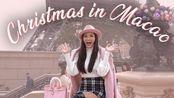 【Jamie Chua】奢华之旅!新加坡富婆蔡欣颖的圣诞澳门旅行VLOG