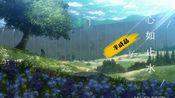 〖进击的巨人〗心如止水 给所有巨人迷们的一首歌 (非完整版)