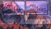 苹果新款 MacBook Pro 13寸评测视频