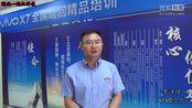 襄阳首届互联网+人力资源论坛2016年8月18日与你相约南湖宾馆