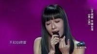 [中国好歌曲]台湾少女原子演唱邦妮歌曲《美人泪》