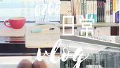 【陆醒】日常vlog 逛商场|吃饭|蓝蛙blue frog|逛书店|下午study account 4.5h
