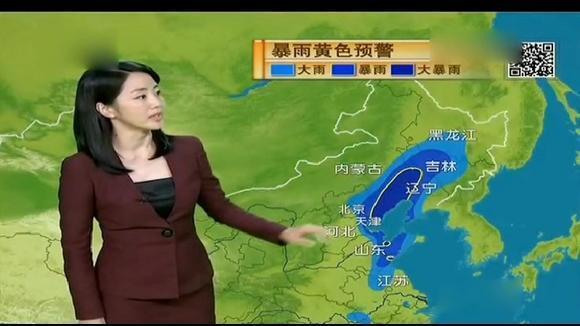 中央气象台:8月3号-8月4号,江苏、山东、东北这一带...