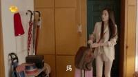 《漂亮的李慧珍》 李慧珍和夏乔吵架伤心流泪, 大晚上的搬回自己家住!