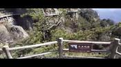 老君山旅行_0_0_1