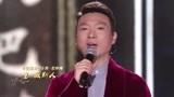 第一次听新闻主播康辉唱歌,搭档撒贝宁唱范仲淹的《岳阳楼记》